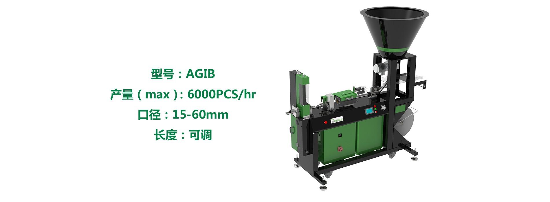 AGIB(网站)-新LOGO绿